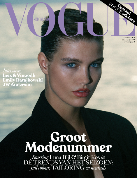 Vogue, Carlinj Jacob, Luna Bijl, Birgit Kos, Arthur et Philippine