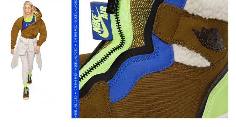 Nike, Arielle Bobb-Willis, Nike Unlaced, Arthuretphilippine